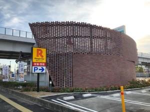 リンガーハット橋本-1